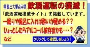 試験場 コロナ 筑後 【札幌市手稲区】札幌運転免許試験場が大変な混雑になっています。有効期限が1か月以上先の方は来場を控えてくださいとのことです。